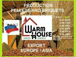 From the manufacturer. Pellets, Briquettes. Delivery.