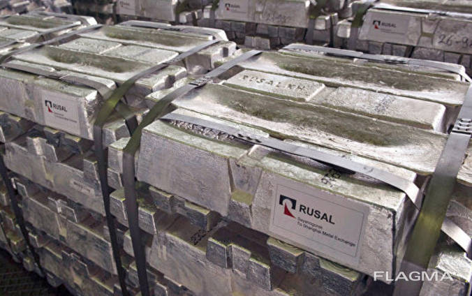 Primär aluminium A-7 | GOST aluminiumgjut från Ryssland