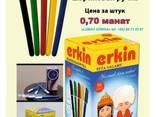 Ручка - photo 1